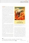 AELITA.jpg