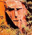 109px-Rock_Face.jpg